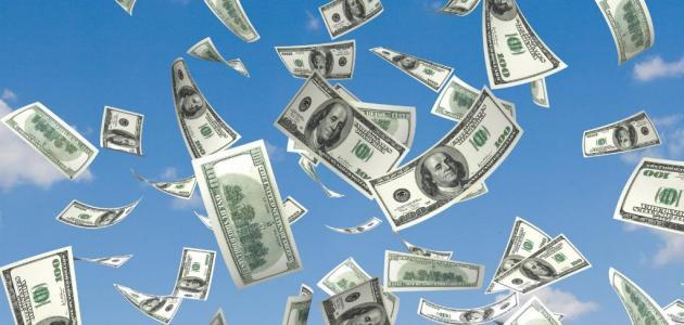 صورة معنى النقود في المنام , تفسير رؤية الاموال بالنوم