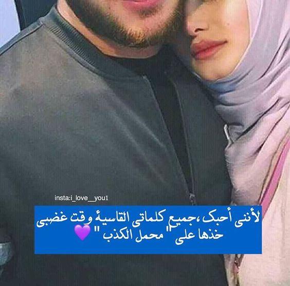 صورة بوستات فيس بوك عن الحب , صور عبارات حب جامدة لاكونت الفيسبوك