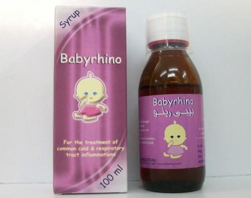 صور دواء برد للاطفال , اسماء ادواية لعلاج نزلات البرد للاطفال