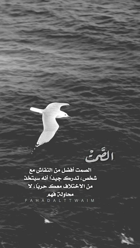 صورة اجمل كلام شعر حزين , صور كلمات و اشعار حزن 3834 1