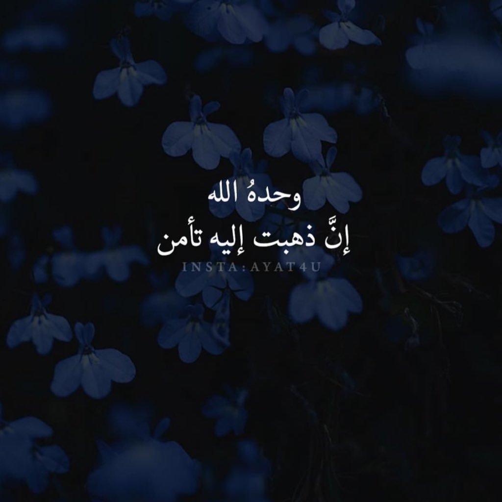 صورة اجمل كلام شعر حزين , صور كلمات و اشعار حزن 3834 4