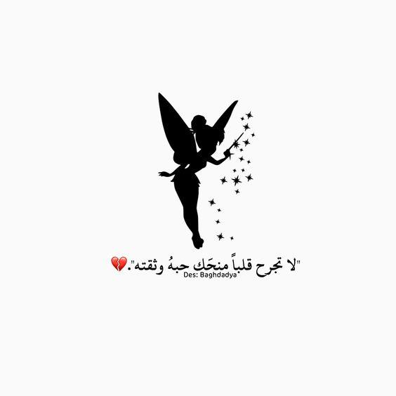 صورة اجمل كلام شعر حزين , صور كلمات و اشعار حزن 3834 9