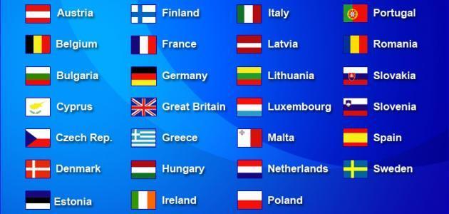 صورة دول اوروبا واعلامها , صور لاعلام البلاد الاوربية