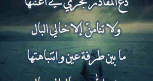 صورة بوستات مكتوبة جميلة , خلفيات مكتوب عليها كلمات حلوة