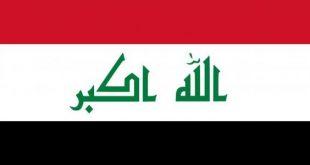 صورة كم عدد سكان العراق , معلومات عن الكثافة السكانية بالعراق