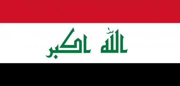صور كم عدد سكان العراق , معلومات عن الكثافة السكانية بالعراق