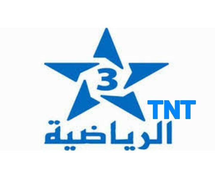 صورة تردد قناة الرياضية tnt , احدث ترددات قناة tnt المغربية 502