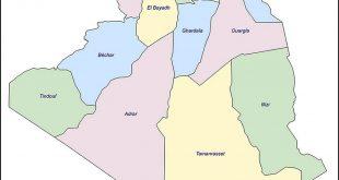 صورة خريطة ولاية بومرداس , خريطة توضح جمال ولاية الجزائر