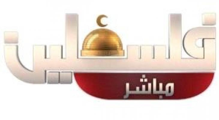 صورة تردد قناة فلسطين , تردد شبكة قنوات فلسطين