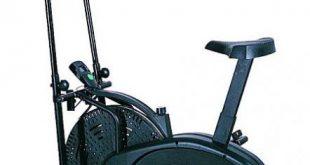 صورة جهاز الاوربت تراك , كيف استخدام جهاز الاوربت تراك