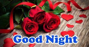 صور رسائل حب تصبح على خير , صور good night للاحبة