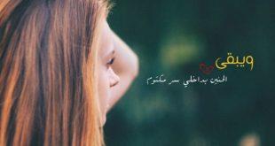 صور صور حزينه رمنسيه , صور حزن عن الحب