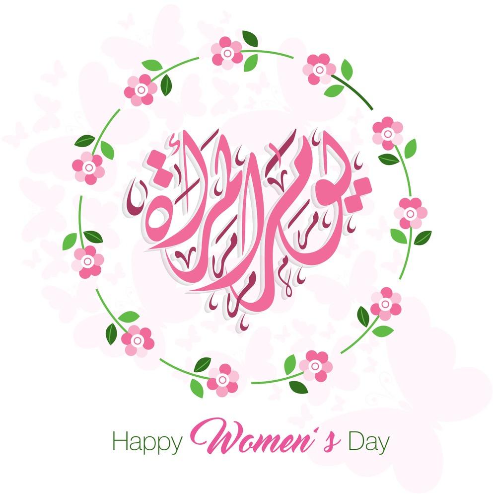 صورة هدايا عيد المراة , صور افكار لهدايا في يوم المراة