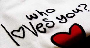 صورة ماهي تصرفات الشخص الذي يحبك , علامات الحب