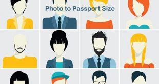 صور مقاس صورة الجواز , مقاس صور الجواز السفر
