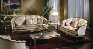 صورة غرف معيشة كلاسيك , صور ديكور غرف معيشة كلاسيك