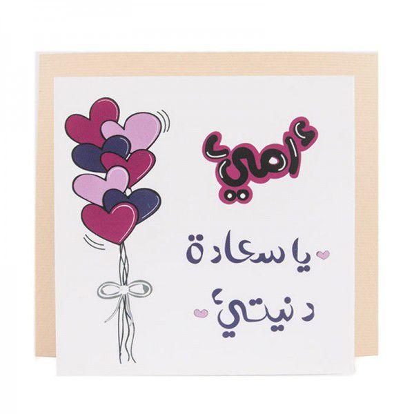 صورة اهداء لامي الحبيبة , صور اجمل كلام للام