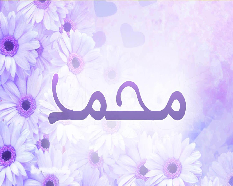 صور اسماء اولاد عربية اسلامية , اسماء اولاد اسلامية جميلة