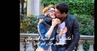 صورة صور رومانسية جامدة جدا , صور حلوة جدا هتعجبك