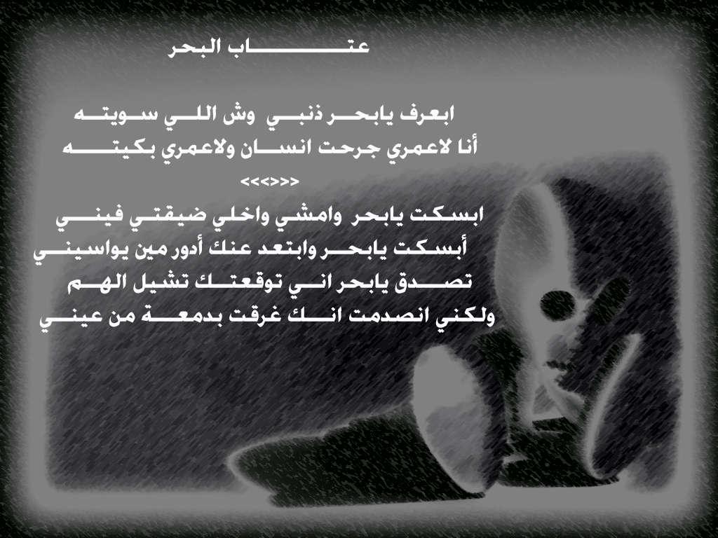 صورة صور بعبارات حزينه , حزن فاق الحدود