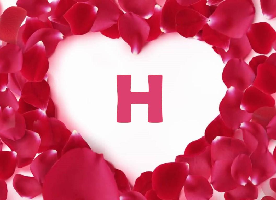 صورة اجمل الصور لحرف h , دور علي حرفك h هنا