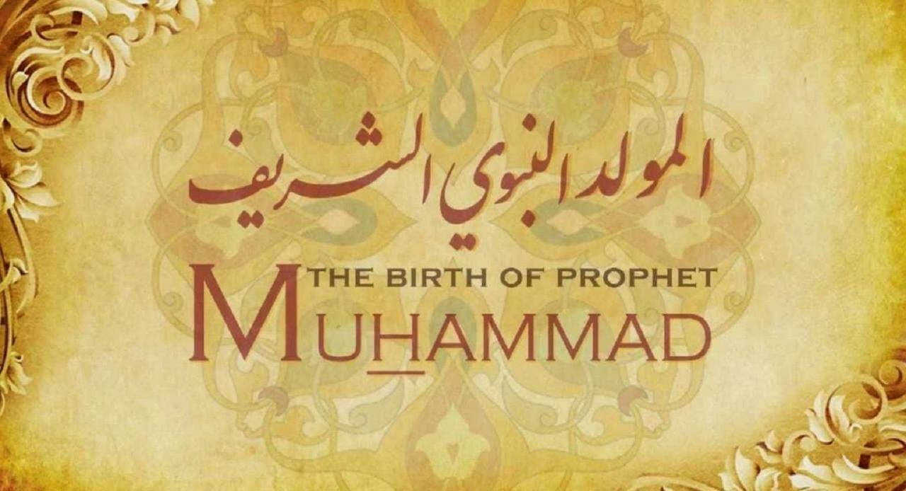 صور بالصور ذكرى المولد النبوي , كلام جميل عن ذكري المولد النبوي