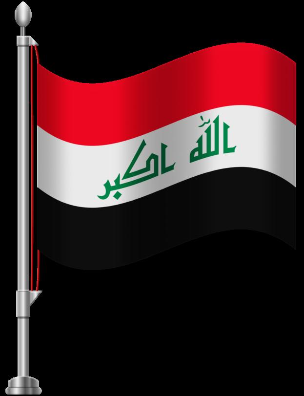 صورة صور اعلم العراق , بلد الحضارات العريقة