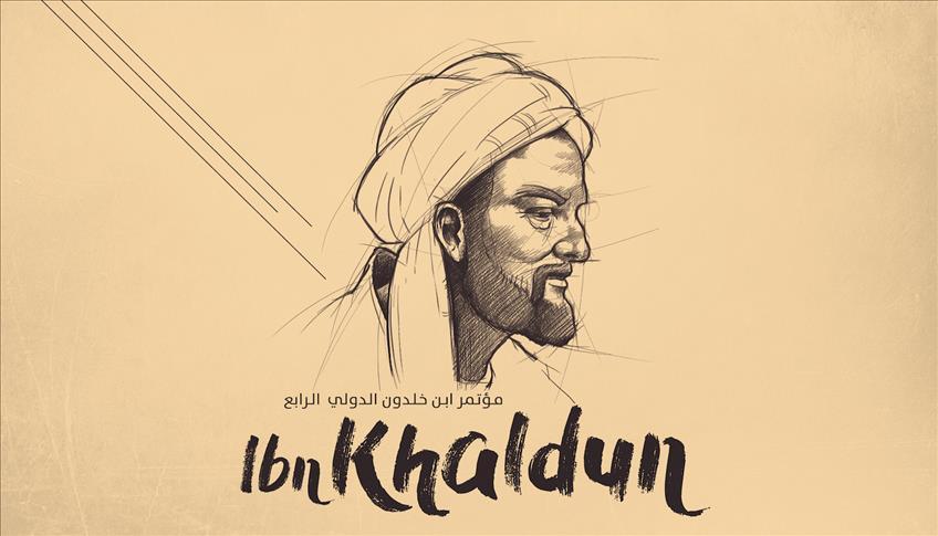 صورة صور ابن خلدون , مؤسس علم الاجتماع
