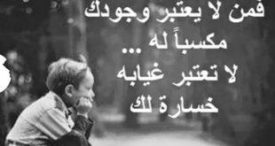 صور صور حزينه مع عبارات حزينه , عبارات تعبر عن الحزن بالقلب