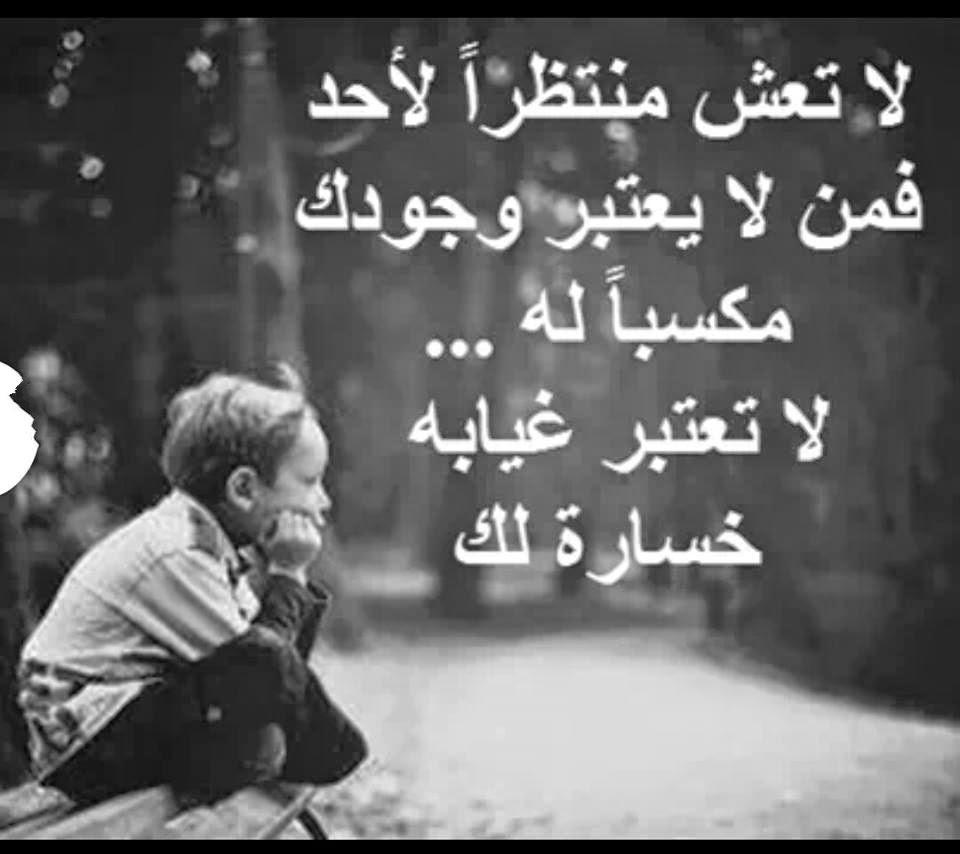 صورة صور حزينه مع عبارات حزينه , عبارات تعبر عن الحزن بالقلب