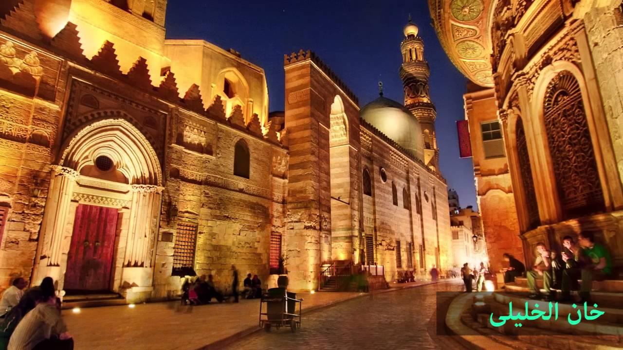 صورة اماكن سياحية في القاهرة بالصور , محتار تروح فين