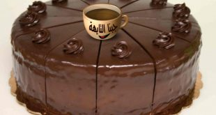 صورة صور كيك شوكولاته , طريقة عمل الكيك بالصور