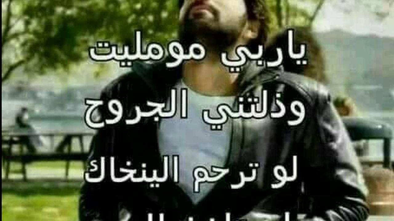 صور صور و اشعار حزينه , اشعار عن الحزن