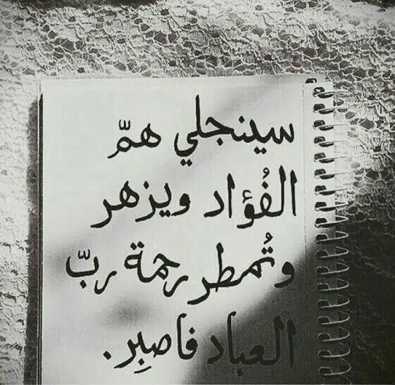 صورة صور اسلاميه جديدة , خلفيات دينية حصرية