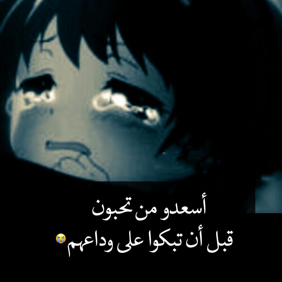 صورة احسن صور حزن , الحزن مالي القلب