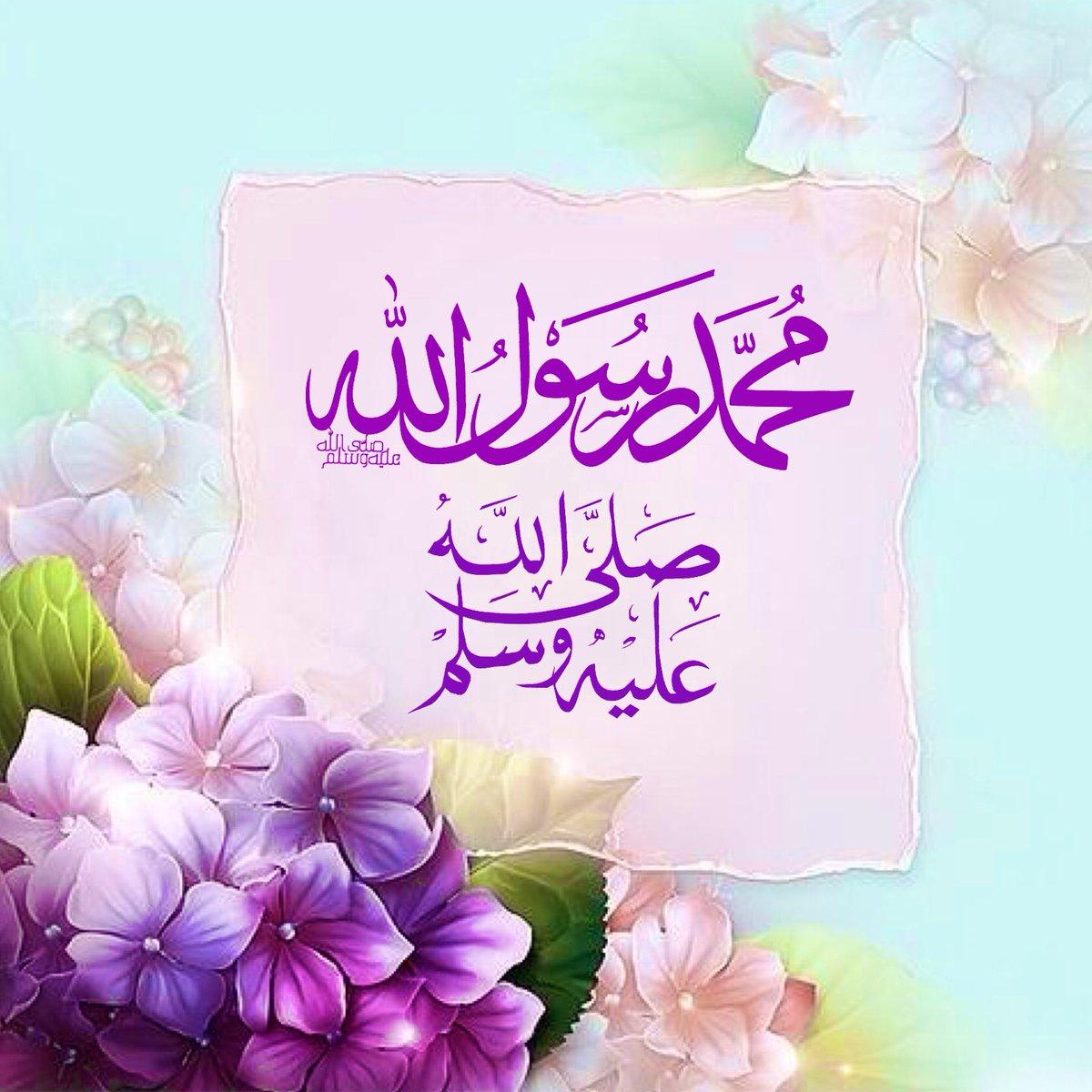 صورة صور اسلاميه دينيه , اسلاميات وادعية مميزة