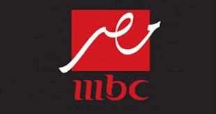 صورة تردد mbc مصر الجديد , احدث تردد لقناه ام بى سي مصر