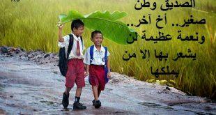 صور تعبير عن الاصدقاء بالانجليزي , كلمات عن الصداقة