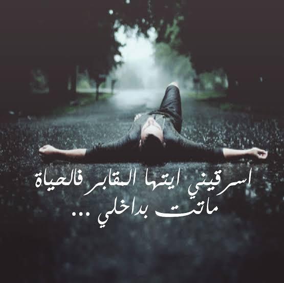 صورة صور حزينه تنزيل , الحزن عايش جوايا
