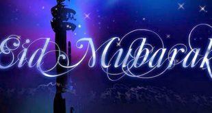 صورة صور غلاف العيد للفيس بوك , تصميم غلاف عيد سعيد