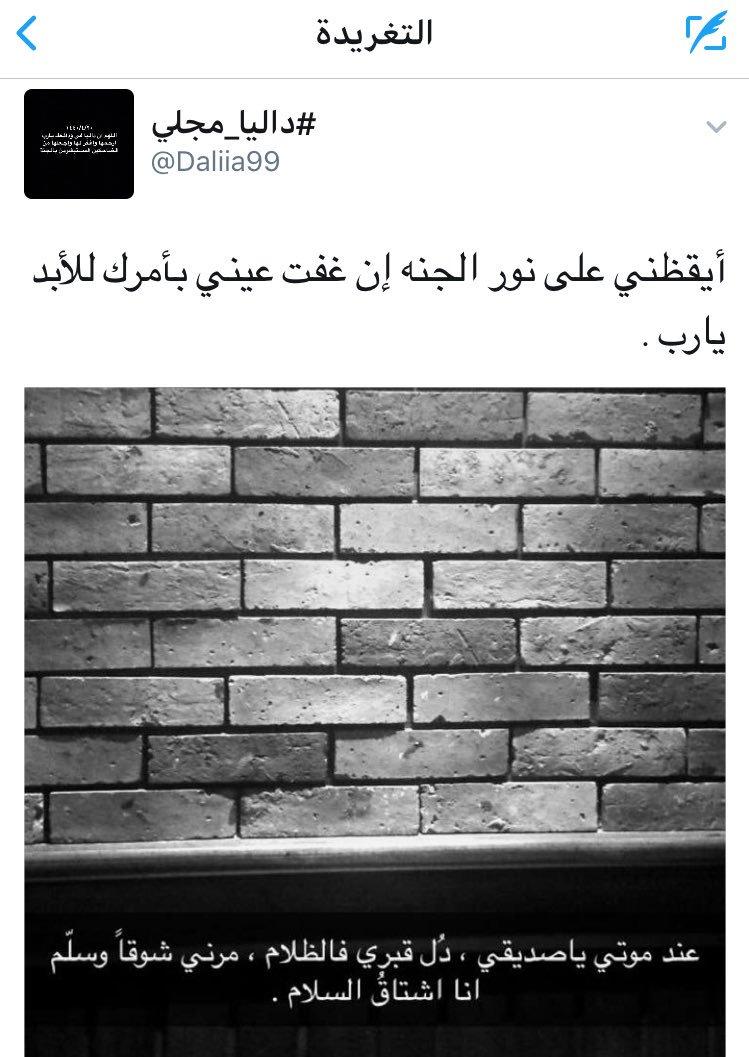 صورة صور للنشر في الفيس بوك , تغريدات تويتر علي الفيس