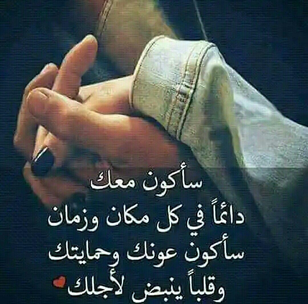 صورة صور عشاق واحباب , كلام حلو عن العشق