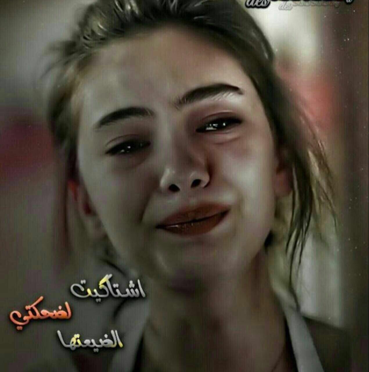 صورة صور بنات حلوه حزينه , حزن عن البنات
