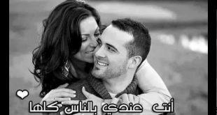 صورة صور رومانسيه محترمه , شوف اروع صور الحب