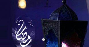 صورة صور للواتس اسلاميه , تنزيل صور رمضان المبارك