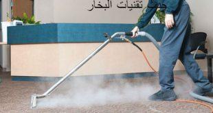 احسن شركات لخدمة المنازل , شركة تنظيف بيوت بخميس مشيط