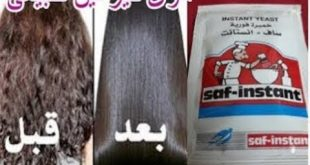 الخميرة الفورية لتطويل الشعر