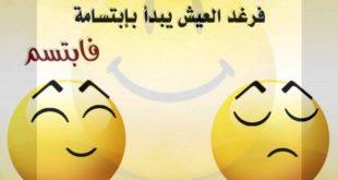 عبارات جميلة عن السعادة,افضل ما يمكن قوله عن السعاده