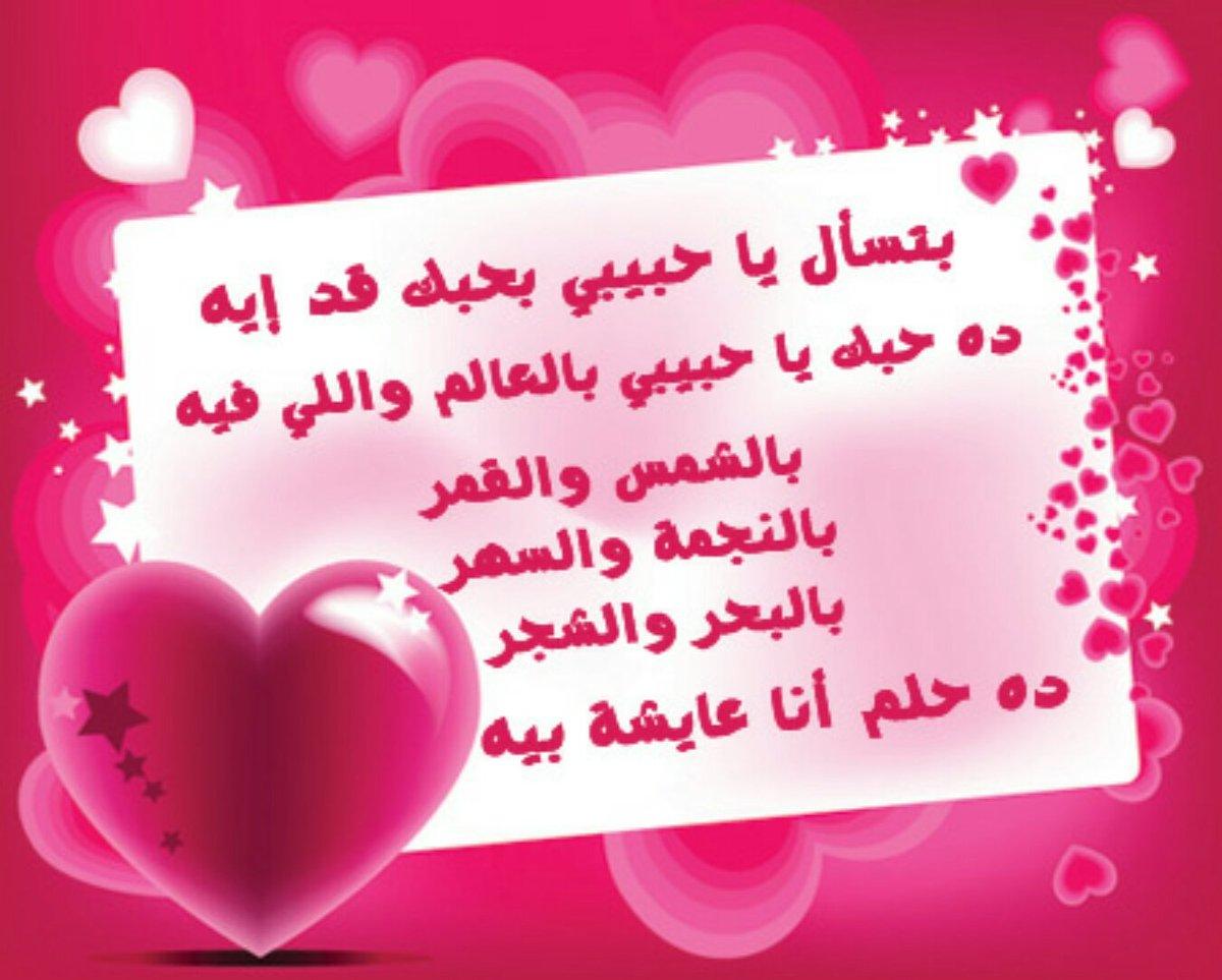 صورة احدث مسجات الحب,يمكننا التعرف على افضل الرسائل عن الحب 6651 2