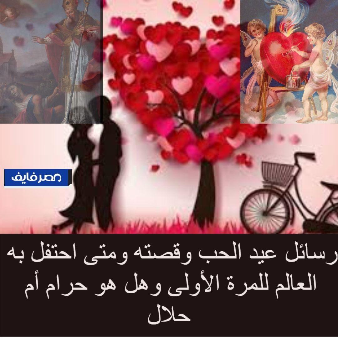 صورة احدث مسجات الحب,يمكننا التعرف على افضل الرسائل عن الحب 6651 3